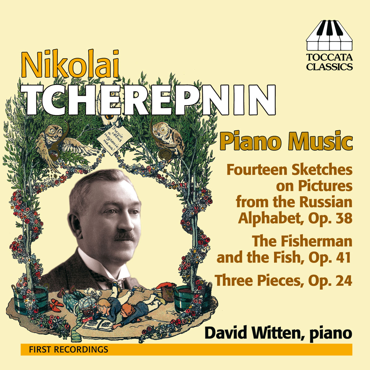 cover tcherepnine piano music toccata