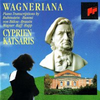 cover wagner katasaris sony