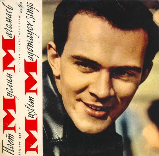 cover LP magomaev melodiya