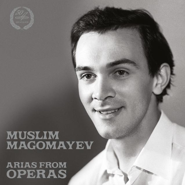 cover portrait melodiya magomayev