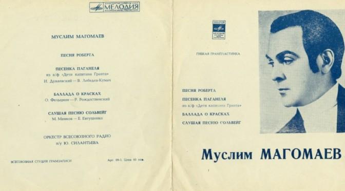 La voix azérie