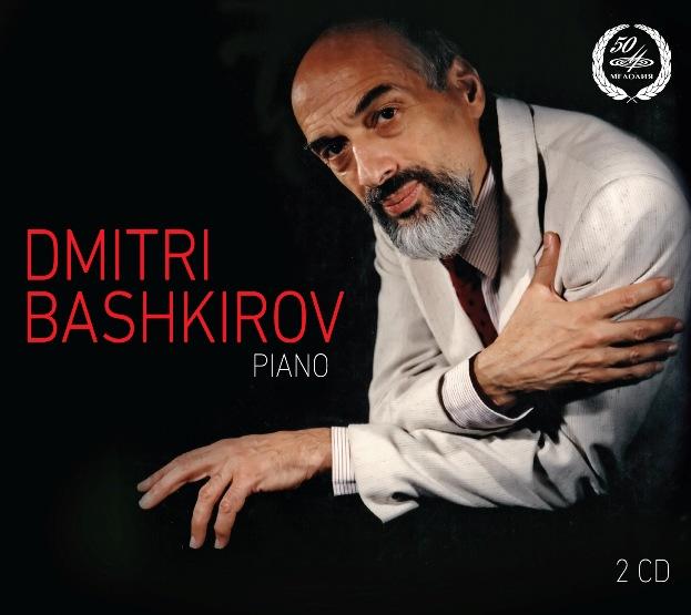 Cvr Bashkirov Portrait Melodiya