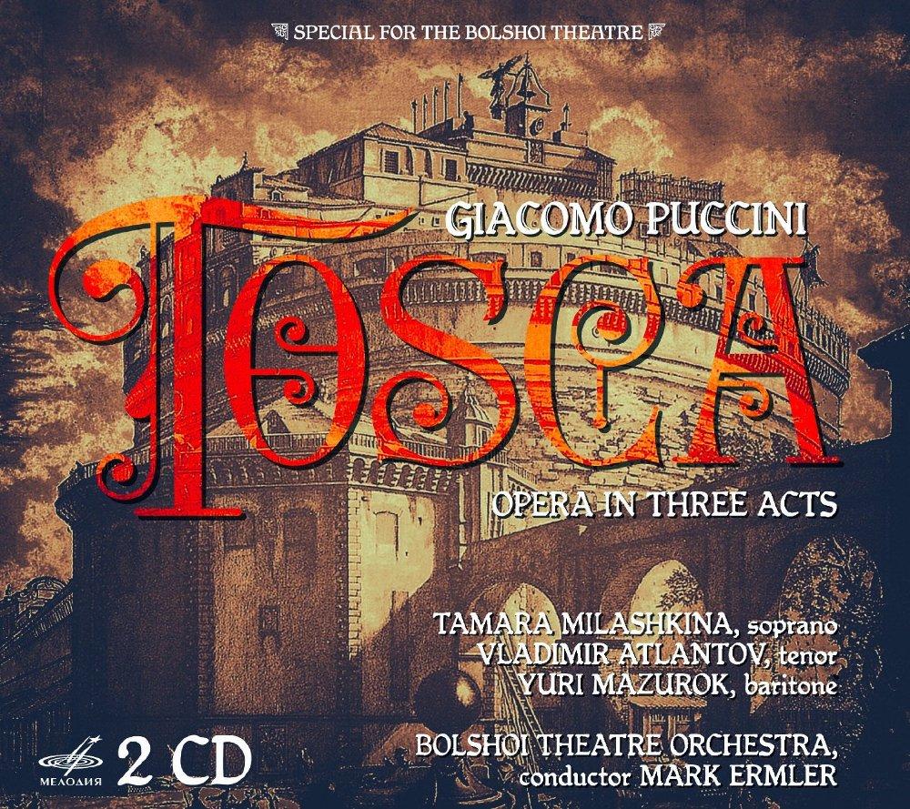 cover tosca puccini Milashkina melodiya