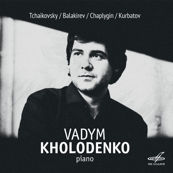 cover kholodenko melodiya