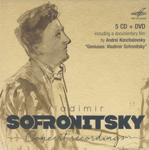 cover sofronitzsky melodiya concerts