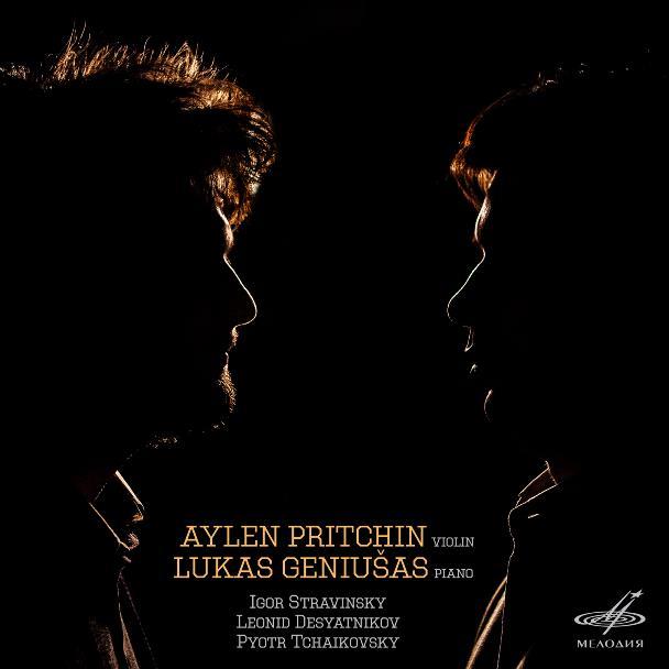 cover-pritchin-melodiya-geniusas