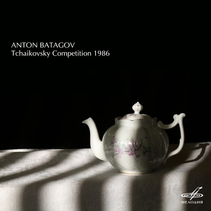 cover-anton-bagatov-melodiya