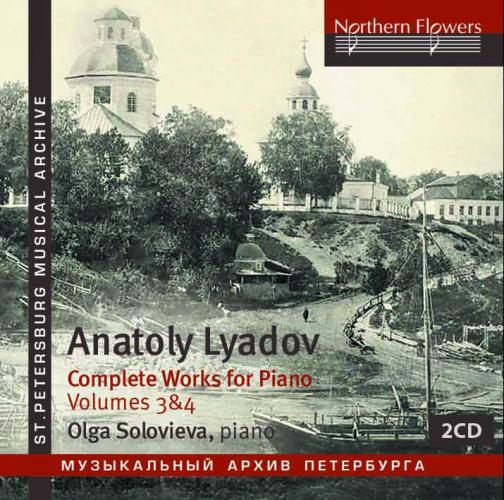 cover-liadov-solovieva-northern-3