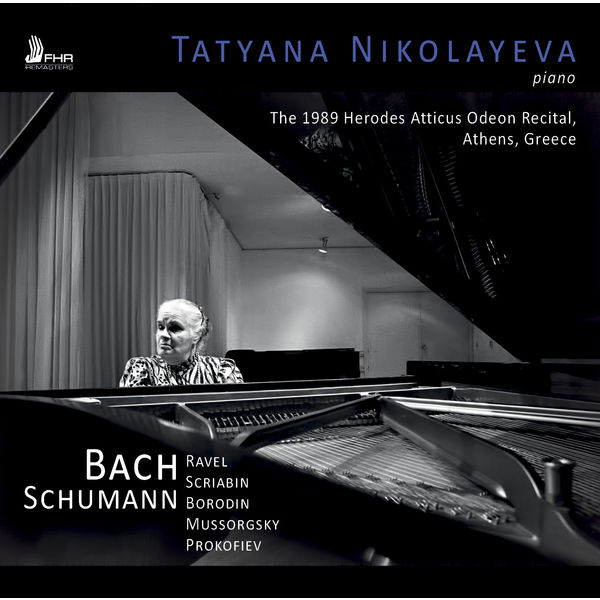 cover-nikolayeva-odeon-1989-grece-fhr