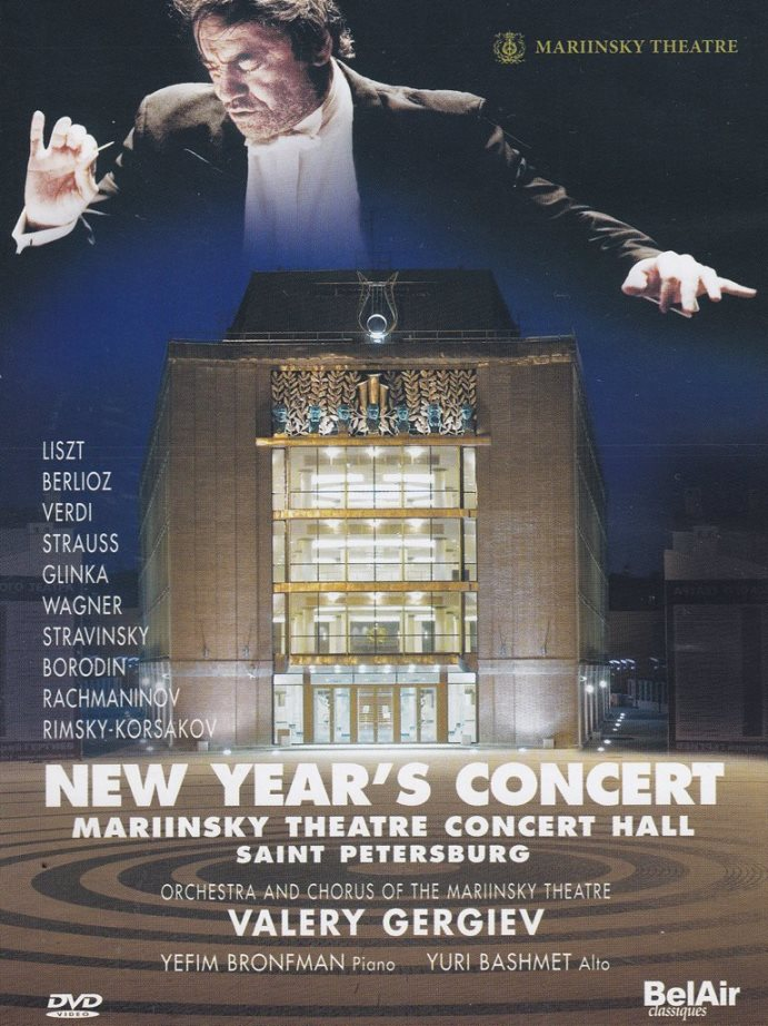 cover DVD gergiev new year 2007