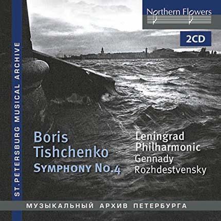 Tishchenko Symph 4 Rozhdestvensky NFPMA99117-8-cover